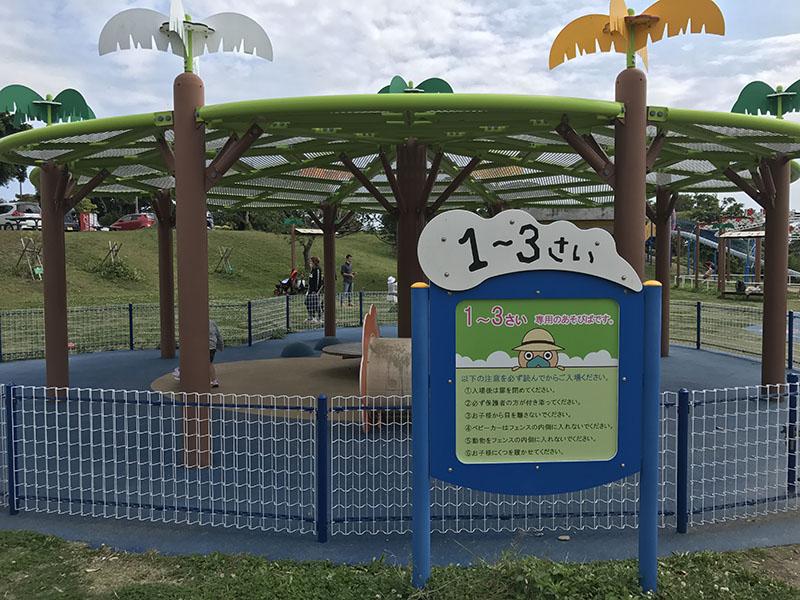 公園内の幼児用遊具