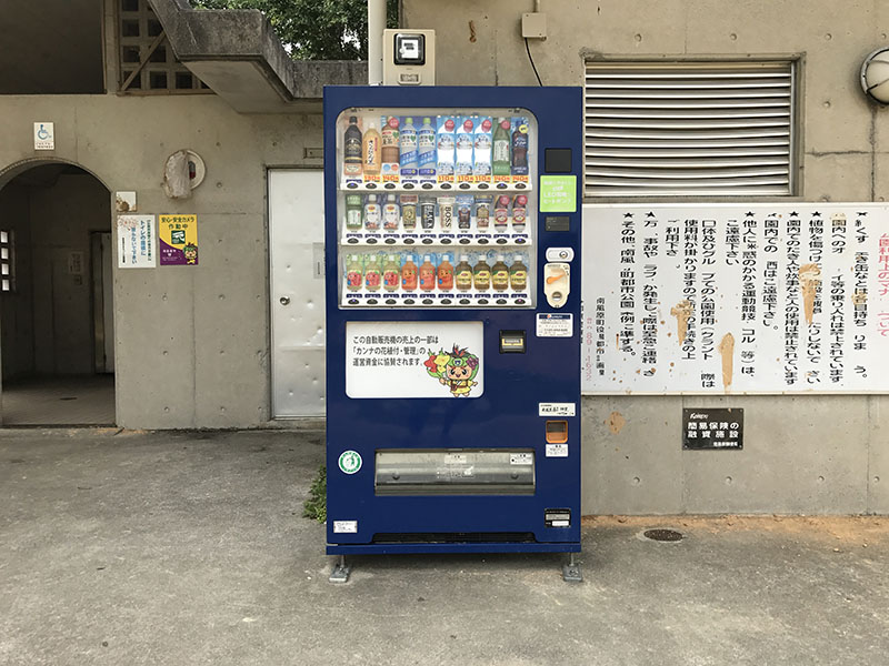 はえるんが描かれた自動販売機