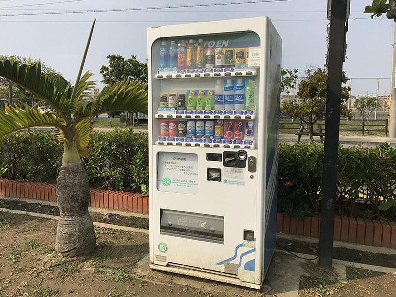 東浜きょうりゅう公園の自動販売機
