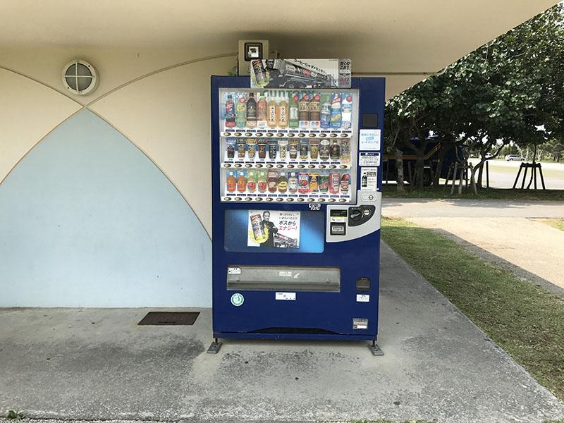 トイレわきにある自動販売機